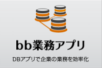 bb_button_db