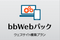 bb_button_web