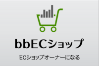 bb_button_ec