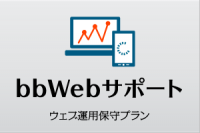 bb_button_ws